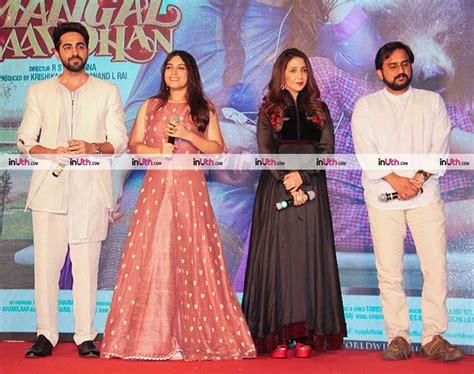videos bhumi pednekar videos trailers photos videos bhumi pednekar ayushmann khurrana launch shubh mangal
