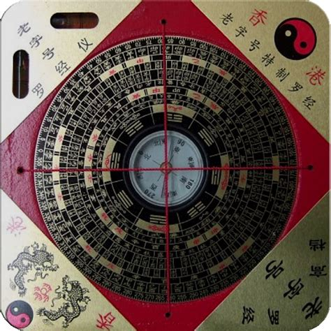 great apps for android great feng shui app for android