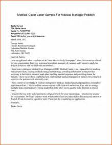 Example Cover Letter For Management Position