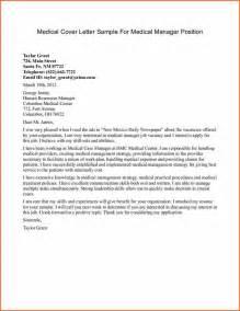 7 cover letter sample for medical assistant   Budget