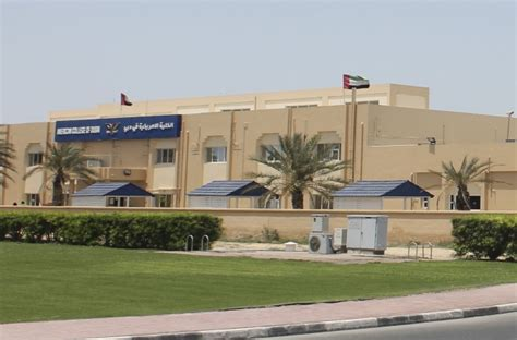 Rochester Institute Of Technology Dubai Mba by Universities In Uae Universities In Abu Dhabi Dubai Eduhub