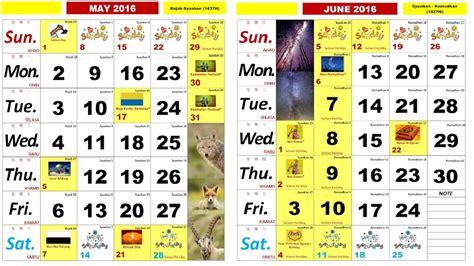 kalendar    calendar printable
