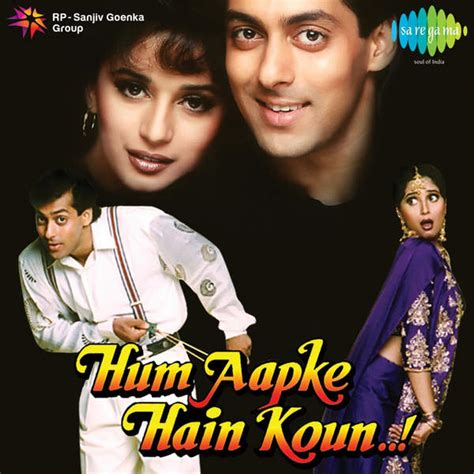 hum apke hai kaun mp3 joote dedo paise lelo hum aapke hain koun 1994 mp3 songs for free