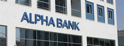 alpha bank cyprus christofi 187 alpha bank offers 75 reduction in loans