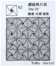 respect zentangle mrs cook s art class simple zentangle patterns for kids image result for simple