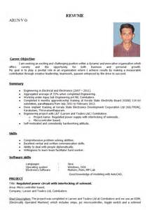 Best Resume Format For Electrical Engineers Free Download by Electrical And Electronics Engineer Cv