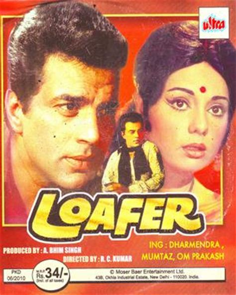 loafer songs 1973 buy loafer 1973 vcd