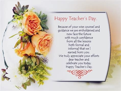 day greeting card messages teachers day greeting card messages www pixshark