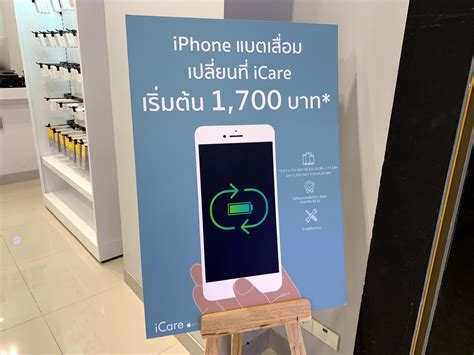 xs icare