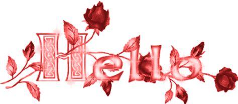 image hi and hello | hi and hello | animated glitter gif