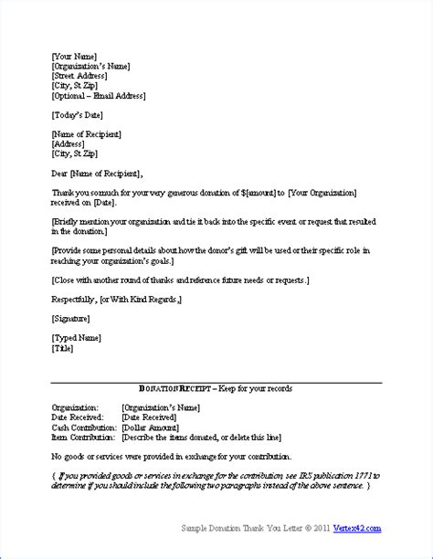 charitable acknowledgement letter requirements the donation thank you letter template from
