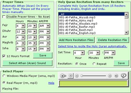 free islamic softwares for mobile phones and computer