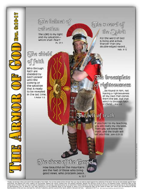 armoir of god pentecost 13 b the whole armor of god out of the wilderness
