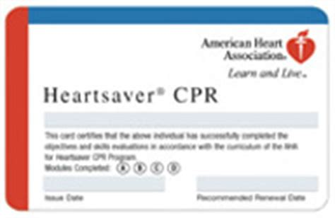 american association heartsaver cpr card template repair service customer august 2015
