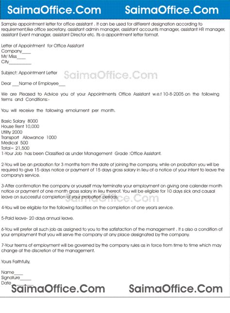 appointment letter for assistant format of appointment letter for office assistant