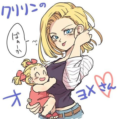 android 18 and krillin android 18 and marron android 18 krillin s family android 18 and