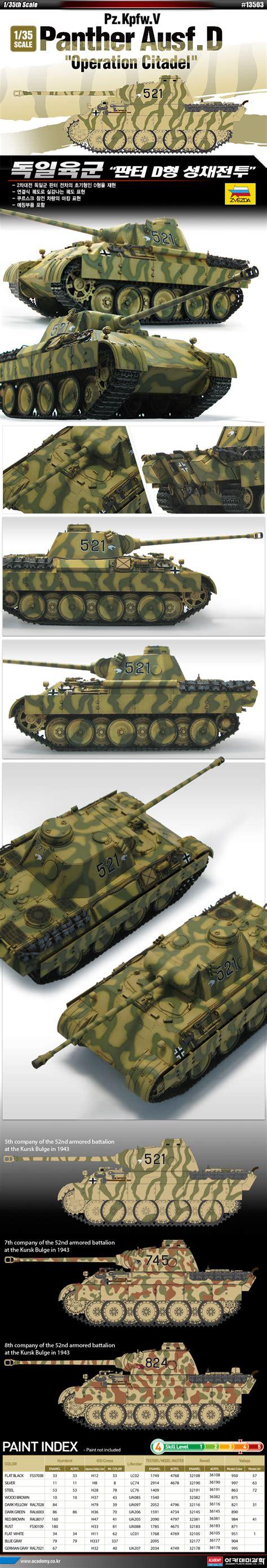 Academy 13313 1 35 Plastic Model Kit Pz Bef Wg 35 T German Command T academy 1 35 plastic model kit pz kpfw v panther ausf d operation citadel 13503 ebay