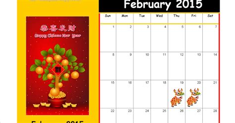 printable february  calendar  chinese  year theme parenting times