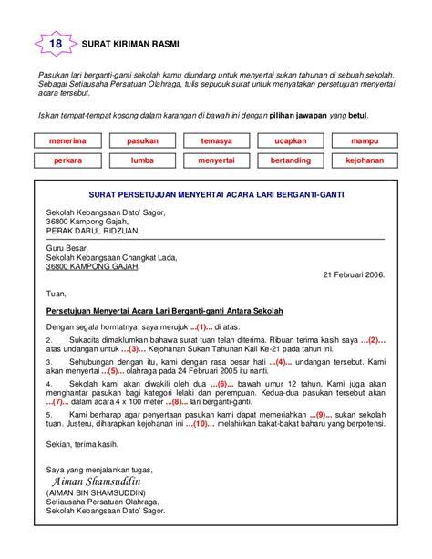 Ganti Kipas Dalam Laptop 4 praktis topikal bm 012 bhg b