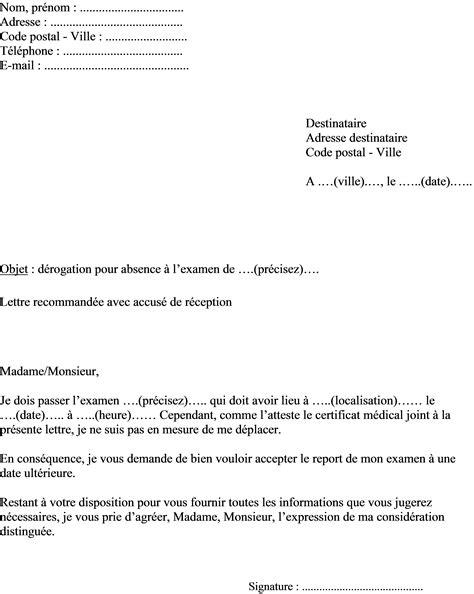 Modèle lettre demande de dérogation pour absence à un examen