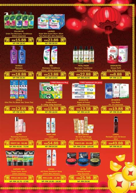 aeon new year promotion aeon wellness new year promotion 2 january 2018
