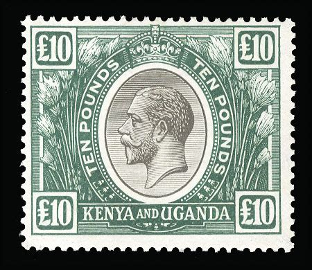 the rarest and valuable stamps of africa stamp exchange