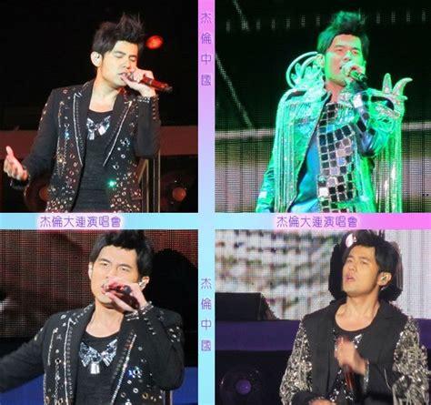jay chou zi dao zi yan lyrics jay studioo jay chou concert jay studioo provide