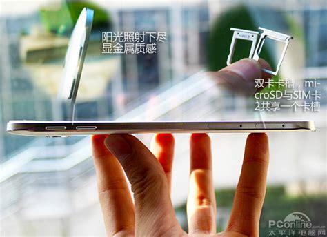 Harga Samsung A8 Warna Hitam harga samsung galaxy a8 dan spesifikasi april 2017