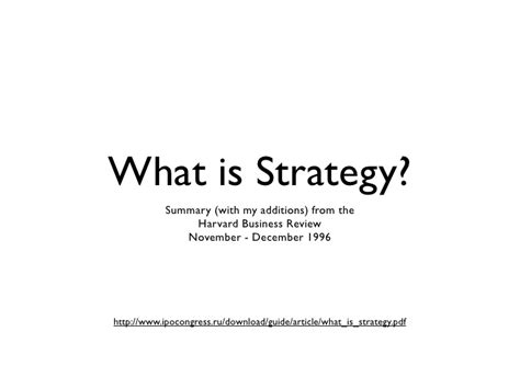 what is what is strategy
