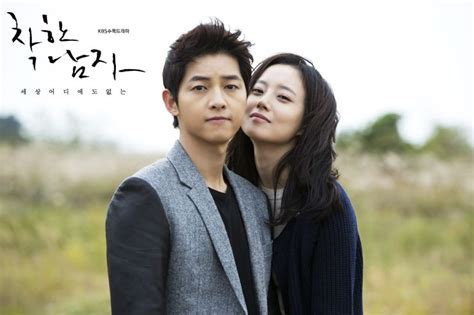 film drama korea innocent man song joong ki moon chae won in quot nice guy quot series song