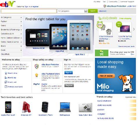 image gallery ebay homepage