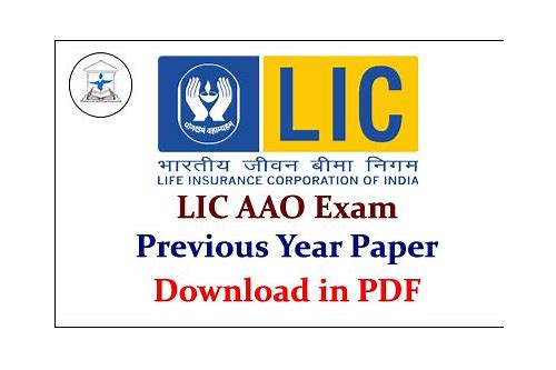 lic aao papier télécharger 2015 pdf with answers