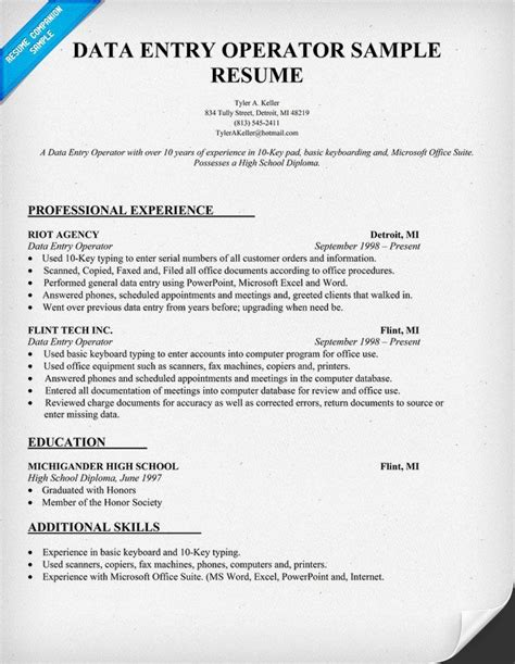 data entry resume exles professional resume template resume template data entry sle resume and