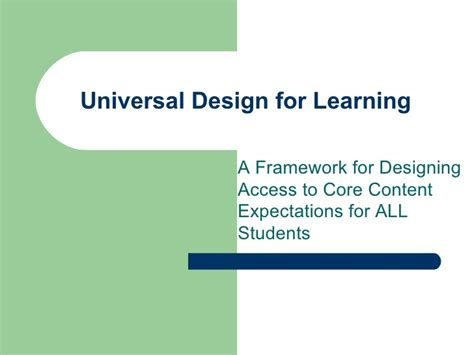 universal design for learning powerpoint presentation udl presentation feb07