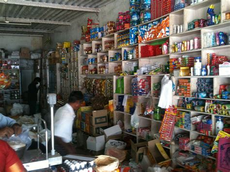 small business at home in india file grocery shop in a small town in south india 1 jpg