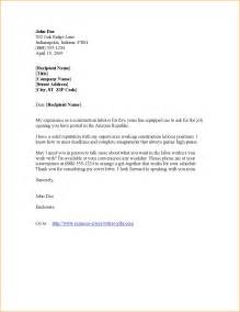 Construction Cover Letter by 8 Construction Cover Letter Basic Appication Letter