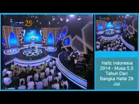 Rahasia Nikmatnya Menghafal Al Quran New indonesia menghafal al qur an 5 5 doovi
