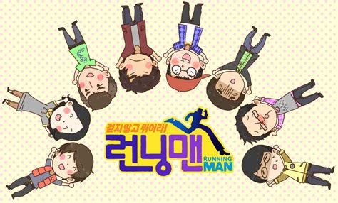 running man running man world