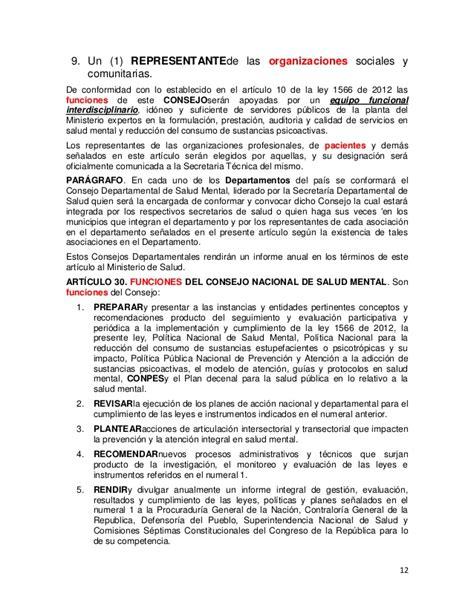 importancia ley 1616 de 2013 1 ley 1616 de 2013
