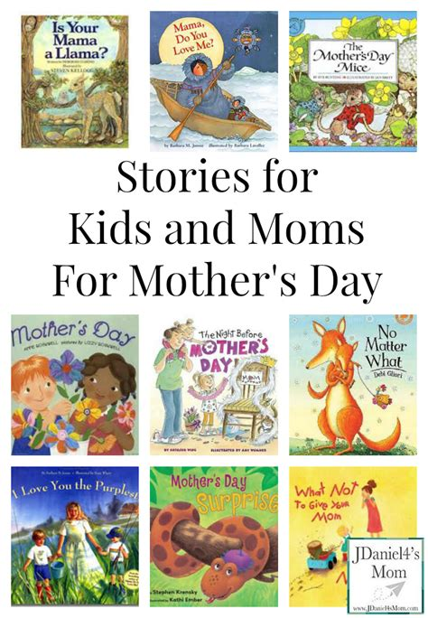 mothers day picture books children s books archives jdaniel4s