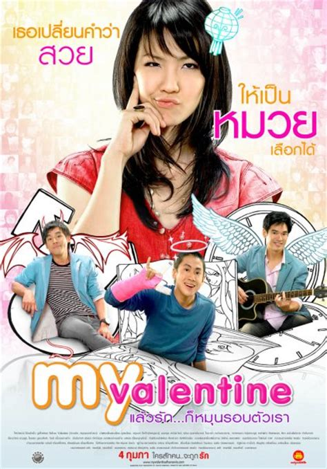 film thailand first kiss full movie image gallery thai movie