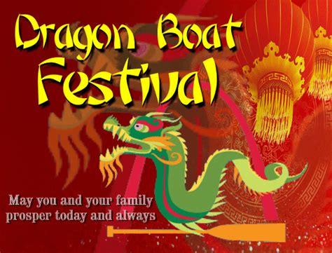 dragon boat festival 2018 greetings my happy dragon boat festival card free dragon boat