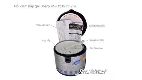 Sharp Magic Kst18tlgr 1 8l n盻妬 c譯m 苟i盻 n蘯ッp g 224 i ks r23stv