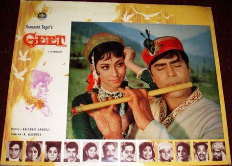 film india geet 1000 images about rajendra kumar on pinterest gandhi