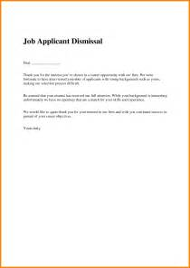16 rejection letter sle to applicant ledger paper