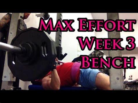 dynamic effort bench maximum effort and dynamic effort bench press w3