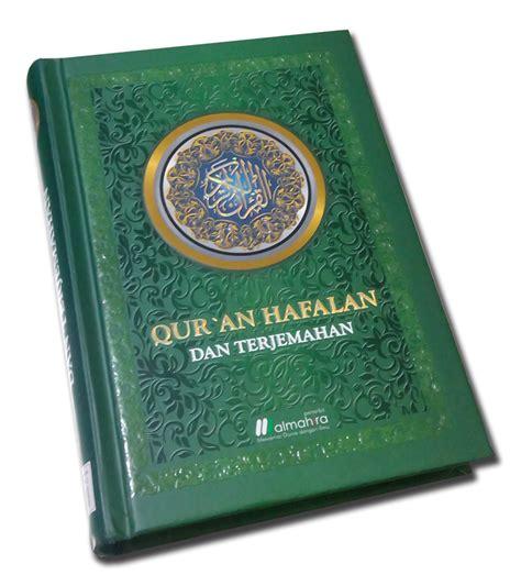 Al Quran Hafalan Tahfidz Penerbit Almahira al quran hafalan terjemah mahira a6 jual quran murah