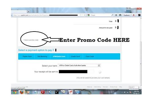 coupon code for paytm mobile purchase