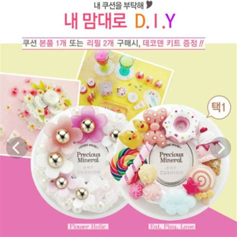 Etude Precious Mineral Any Cushion precious mineral any cushion