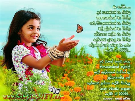 Man Doni Shinhala Song Dowunlod | dhoni theme song lyrics mp3 sajani kaweesha sinhala